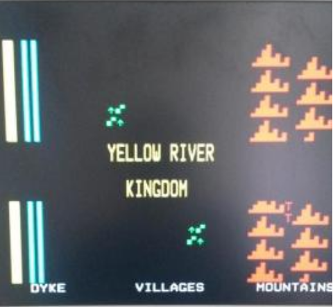 Getting 'Yellow River Kingdom' Working on RISC OS Pico